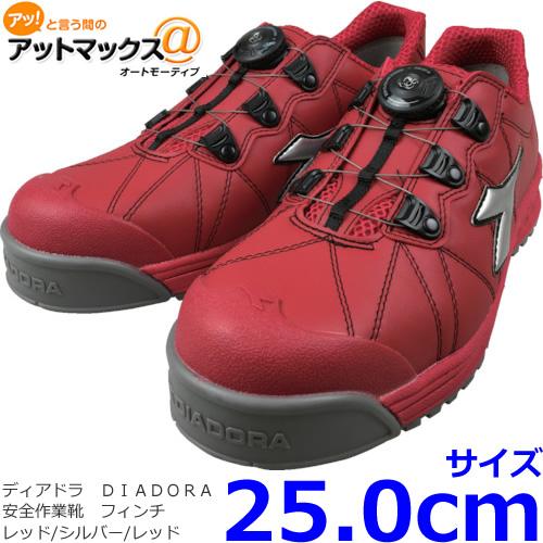 ディアドラ 安全靴(安全作業靴) FC383 フィンチ 25.0cm レッド/シルバー/レッド DIADORA プロテクティブスニーカー{FC383-250[9980]}