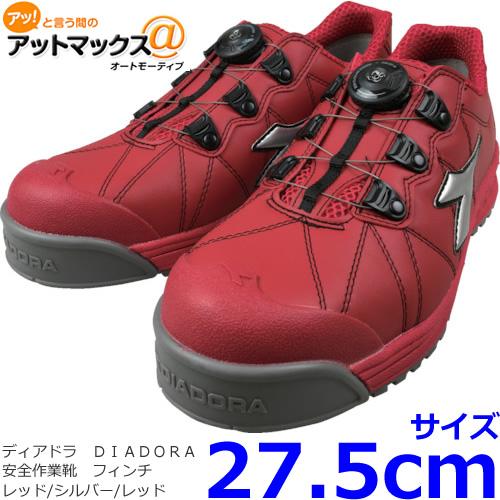 ディアドラ 安全靴(安全作業靴) FC383 フィンチ 27.5cm レッド/シルバー/レッド DIADORA プロテクティブスニーカー{FC383-275[9980]}