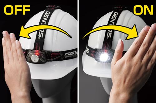 ジェントス GENTOS ツインセンサーヘッドライト HX-133D LEDヘッドライト・ペンライトセット(品番:HX-133D/AP-100SV){HX-133D-SET}