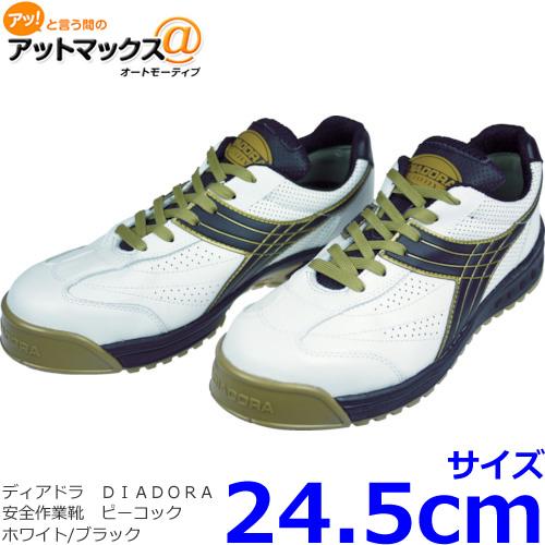 ディアドラ 安全靴(安全作業靴) PC12 ピーコック 24.5cm ホワイト/ブラック DIADORA プロテクティブスニーカー{PC12-245[9980]}