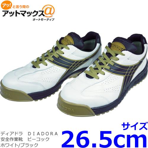 ディアドラ 安全靴(安全作業靴) PC12 ピーコック 26.5cm ホワイト/ブラック DIADORA プロテクティブスニーカー{PC12-265[9980]}