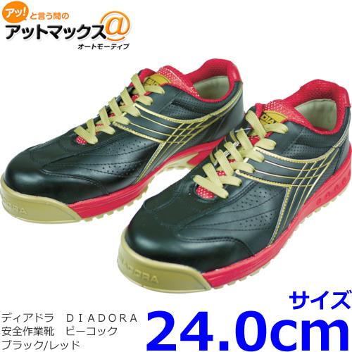 ディアドラ 安全靴(安全作業靴) PC22 ピーコック 24.0cm ブラック/レッド DIADORA プロテクティブスニーカー{PC22-240[9980]}