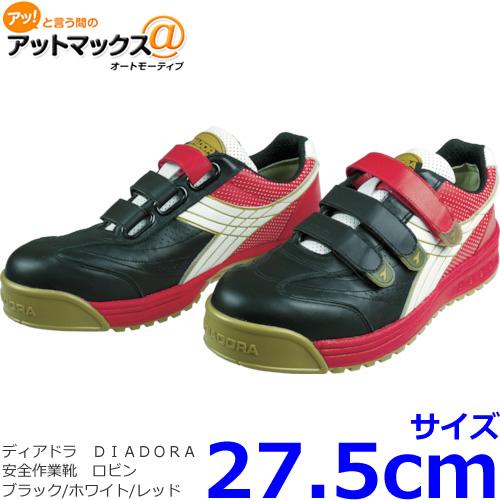 ディアドラ 安全靴(安全作業靴) RB213 ロビン 27.5cm ブラック/ホワイト/レッド DIADORA プロテクティブスニーカー{RB213-275[9980]}