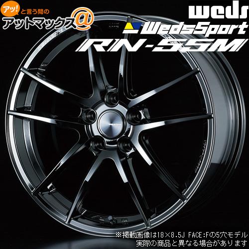 【4本購入で特典付】WEDS ウェッズ ウェッズスポーツ RN-55M 18インチ リム幅8.0J インセット+45 5穴 PCD114.3 GLOSS BLACK アルミホイール1本{0072952[9980]}