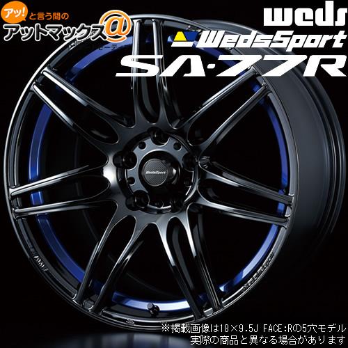 【4本購入で特典付】WEDS ウェッズ ウェッズスポーツ SA-77R 18インチ リム幅9.5J インセット+38 5穴 PCD114.3 BLCII アルミホイール1本{0073512[9980]}