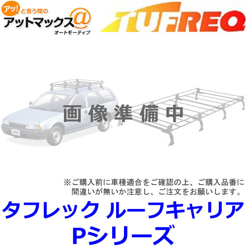 【TUFREQ タフレック】 PE22C1 ルーフキャリア Pシリーズ ダイハツ/タント用 4本脚/雨ドイ無車{PE22C1[9980]}