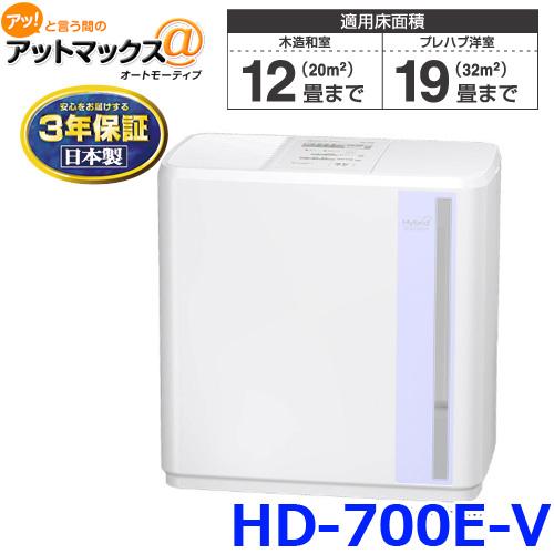 ダイニチ工業 気化ハイブリッド式加湿器 HD-700E ラベンダー{HD-700E-V[9980]}