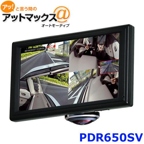 PDR650SV SEIWA セイワ 360EYEドライブレコーダー 5インチ LCDタッチパネルモニター {PDR650SV[1500]}