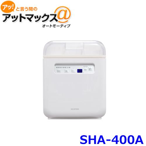 SHA-400A アイリスオーヤマ 空気清浄機能付加湿器 ホワイト {SHA-400A[9980]}