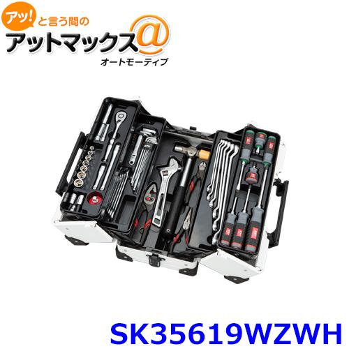 ef5e4cef25d9 SK35719WZWH KTC 工具セット 両開きメタルケースタイプ ホワイト {SK35719WZWH[9980]}