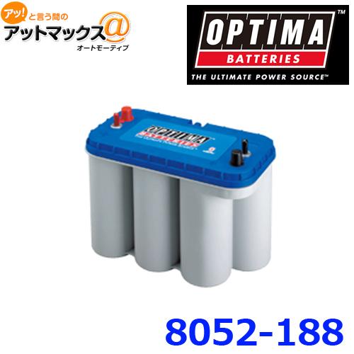 【OPTIMA オプティマ】カーバッテリー ディープサイクル Bluetop【8052-188】 {8052-188[9980]}