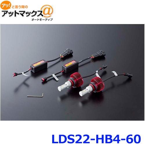 【ヴァレンティ/バレンティ】 LDS22-HB4-60 ジュエルLEDフォグ Ex3000 HB4 6000K {LDS22-HB4-60[9980]}
