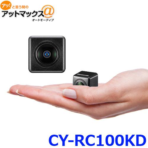 CY-RC100KD パナソニック リアビューカメラ バックカメラ DC12V{CY-RC100KD[500]}