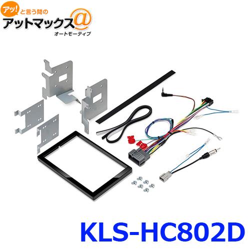 【Pioneer パイオニア】 carrozzeria カロッツェリア ホンダ ステップワゴン 取付サブキット KLS-HC802D {KLS-HC802D[600]}