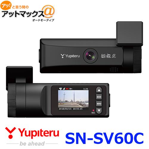【Yupiteru ユピテル】ドライブレコーダー SN-SV60c FULL HD録画 スマホアプリ {SN-SV60C[1104]}