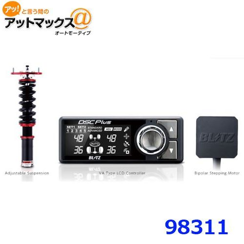 BLITZ ブリッツ 98311 車高調キット ZZ-R SpecDSC Plus JF2 N-BOX 4WD {98311[9183]}