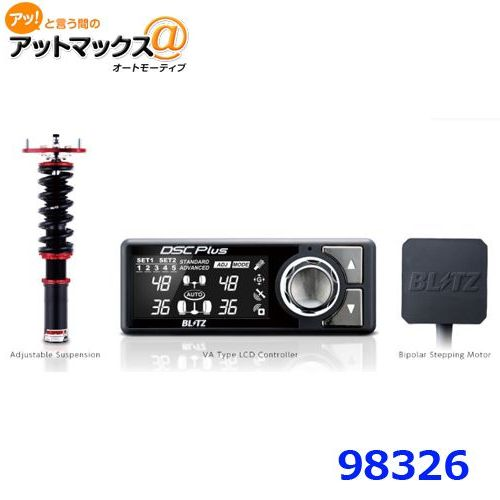 BLITZ ブリッツ 98326 車高調キット ZZ-R SpecDSC Plus L375S/LA600S TANTO {98326[9183]}