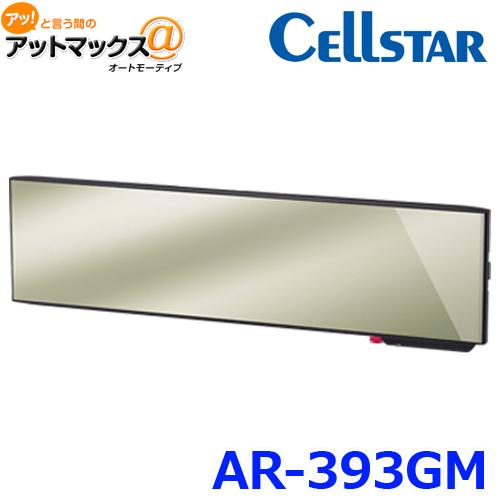 CELLSTAR セルスター GPSレーダー探知機 ミラー型 AR-393GM {AR-393GM/M[1150]}