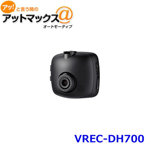 VREC-DH700 carrozzeria カロッツェリア ドライブレコーダー フルHD ダブルレコーディング WDR GPS内臓 {VREC-DH700[600]}