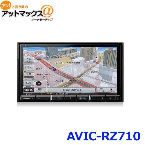 【Pioneer パイオニア】 carrozzeria カロッツェリア AV一体型メモリーナビゲーション {AVIC-RZ710[600]}