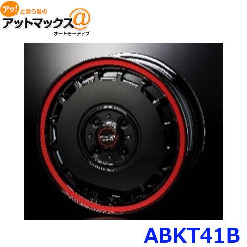 ブレスト アルミホイール ABKT41B14インチ リム幅4.5 PCD100 4穴 INSET+45 バーンズテック KT-Stream {ABKT41B[9980]}