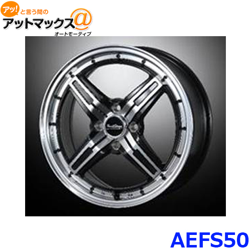 ブレスト アルミホイール AEFS5015インチ リム幅5.0J 4穴 PCD100 INSET+45 ビートステージ FS-C {AEFS50[9980]}