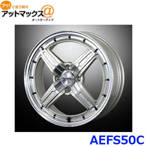 ブレスト アルミホイール AEFS50C15インチ リム幅5.0J 4穴 PCD100 INSET+45 ビートステージ FS-C {AEFS50C[9980]}