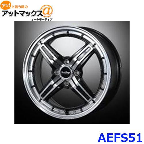 ブレスト アルミホイール AEFS5115インチ リム幅5.5J 4穴 PCD100 INSET+38 ビートステージ FS-C {AEFS51[9980]}