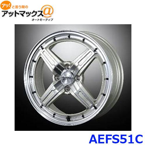 ブレスト アルミホイール AEFS51C15インチ リム幅5.5J 4穴 PCD100 INSET+38 ビートステージ FS-C {AEFS51C[9980]}