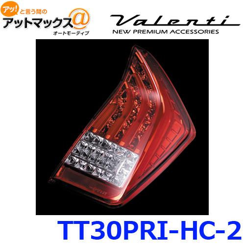 Valenti ヴァレンティ テールランプ TRADテール シーケンシャル 30プリウス ハーフレッド/クローム {TT30PRI-HC-2[9980]}