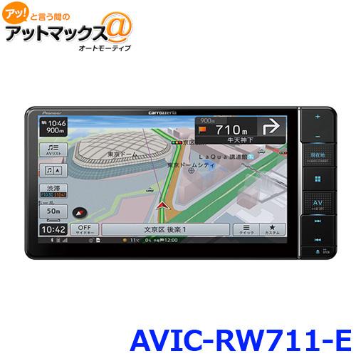 AV一体型メモリーナビゲーション パイオニア カロッツェリア 7型ワイド AVIC-RW711-E カーナビ 楽ナビ 無料地図更新 フルセグ SD DVD 18%OFF USB Bluetooth 人気ブランド CD HDMI 600 HD画質{AVIC-RW711-E }