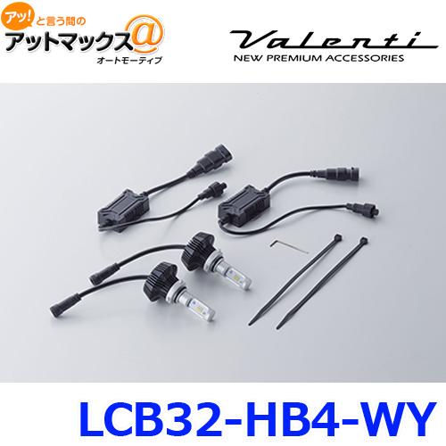 Valenti ヴァレンティ LEDバイカラー フォグバルブ HB4 フォグランプ専用 {LCB32-HB4-WY[9980]}