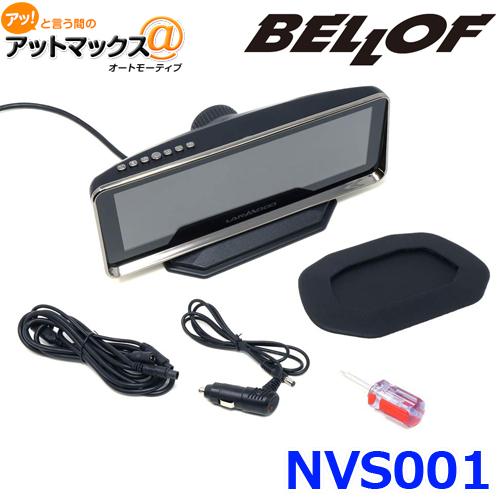送料無料 BELLOF ベロフ TLanmodo ナイトビジョン システム フルカラー液晶 {NVS001[9980]}
