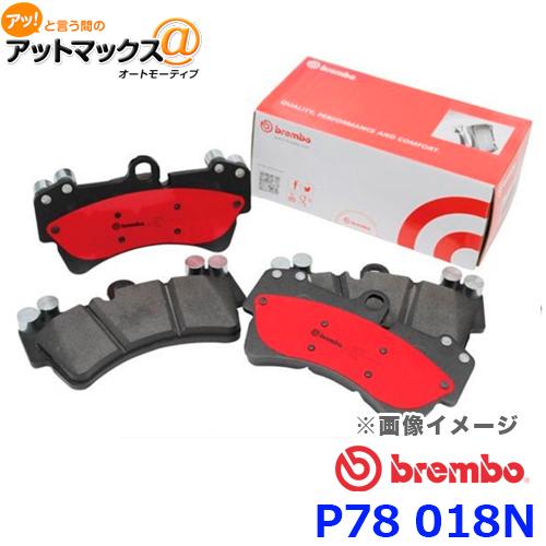 ブレンボ brembo P78 018N ブレーキパッド セラミック 左右セット リアSUBARU レガシィ ツーリングワゴン BRG 12/05~ メーカー直送 {P78 018N[9980]}