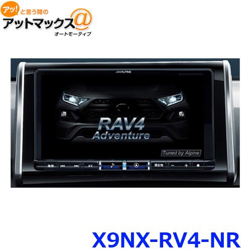 アルパイン X9NX-RV4-NR 9型カーナビ ビッグX(純正バックカメラ対応) {X9NX-RV4-NR[960]}