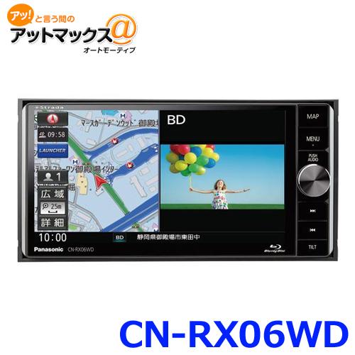 Panasonic パナソニック CN-RX06WD SDカーナビステーション ストラーダ {CN-RX06WD[500]}