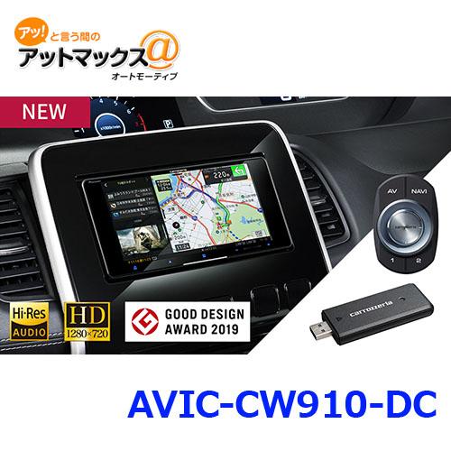 パイオニア AVIC-CW910-DC カロッツェリア7V型HD/TV/DVD/CD/Bluetooth/USB/SD/チューナーDCセット{AVIC-CW910-DC[600]}