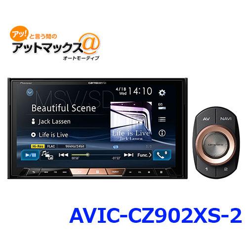 新作 パイオニア AVIC-CZ902XS-2 カロッツェリア 7V型 サイバーナビ カーナビゲーション ワイドVGA/TV/DVD/CD/Bluetooth/USB/SD/チューナー{AVIC-CZ902XS-2[600]}, 日商電販 1930acac