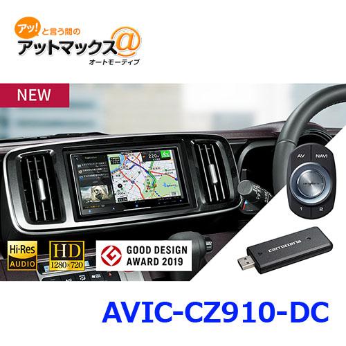 パイオニア AVIC-CZ910-DC カーナビゲーション カロッツェリア7V型HD/TV/DVD/CD/Bluetooth/USB/SD/チューナーDCセット{AVIC-CZ910-DC[600]}
