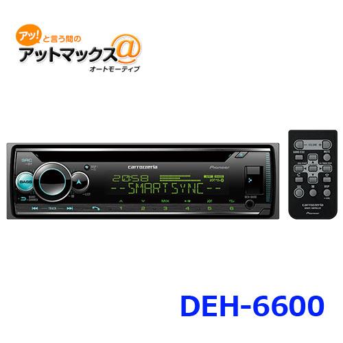 パイオニア DEH-6600 カロッツェリアCD/Bluetooth/USB/チューナー・DSPメインユニット 1DIN {DEH-6600[600]}