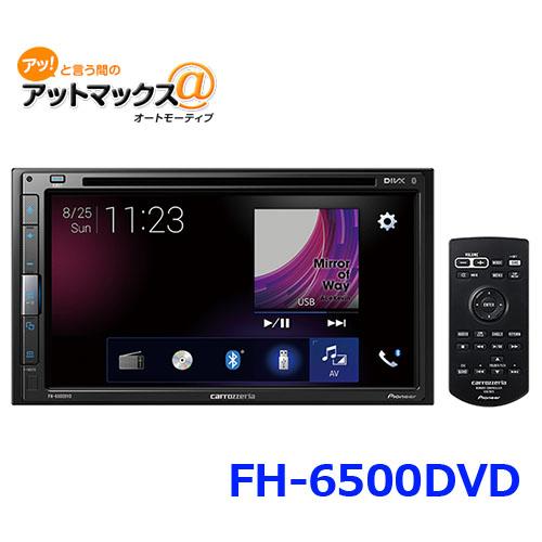 パイオニア FH-6500DVD カーオーディオ 2DIN カロッツェリア6.8V型ワイド ゙VGAモニター/DVD-V/VCD/CD/Bluetooth/USB{FH-6500DVD[600]}
