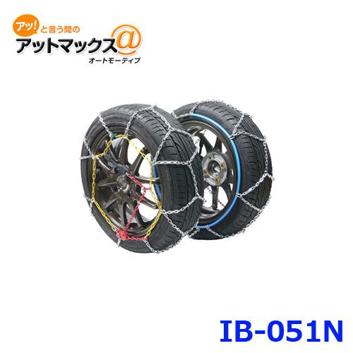 ニューレイトン IB-051N アイスバーン らくらくタイヤチェーン ハイエース低床用 {IB-051N[9980]}