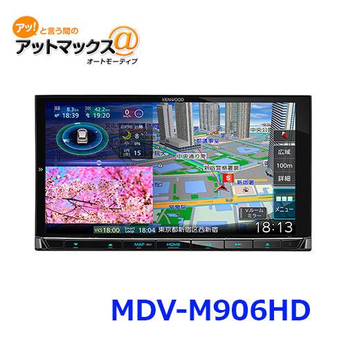 ケンウッド MDV-M906HD AVナビゲーション 6.8V型 180mm カーナビゲーション {MDV-M906HD[905]}