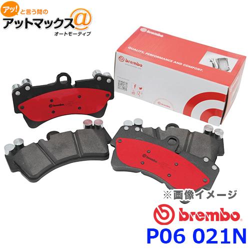ブレンボ brembo P06 021N ブレーキパッドセラミック 左右セット フロントALPINA E39 (D10) - 99~00/04 P06 021N メーカー直送 {P06 021N[9980]}