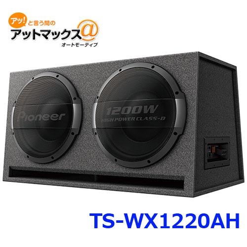 パイオニア TS-WX1220AH カロッツェリアパワードサブウーファー{TS-WX1220AH[600]}