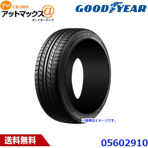 グッドイヤー 05602910 サマータイヤ 1本 EAGLE LS EXE コンフォート 245/40R19 98W XL 夏タイヤ 19インチ メーカー直送 {05602910[9193]}