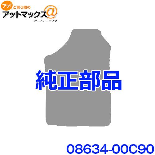 TOYOTA 純正マット 08210-26A97-B0 トヨタ ハイエースワゴン TRH214 GL 10人乗{08210-26A97-B0[5