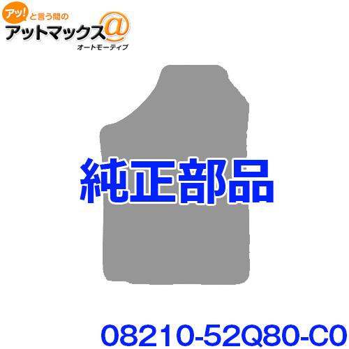 TOYOTA 純正マット 08210-52Q80-C0 トヨタ ヴィッツ NSP135 4WD{08210-52Q80-C0[5