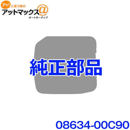 TOYOTA 純正バックカメラ 08634-00C90 トヨタ ハイエースバン TRH200{08634-00C90[5