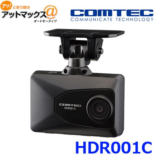 送料無料 COMTEC コムテック ドライブレコーダー HDR001C FullHD 高画質 200万画素 {HDR001C[1186]}